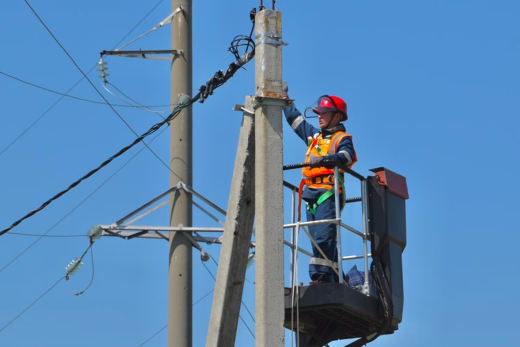 Electrician Annerley QLD 4103